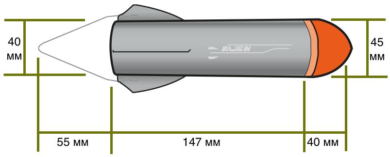 ракета для прикормки рыбы с поплавком