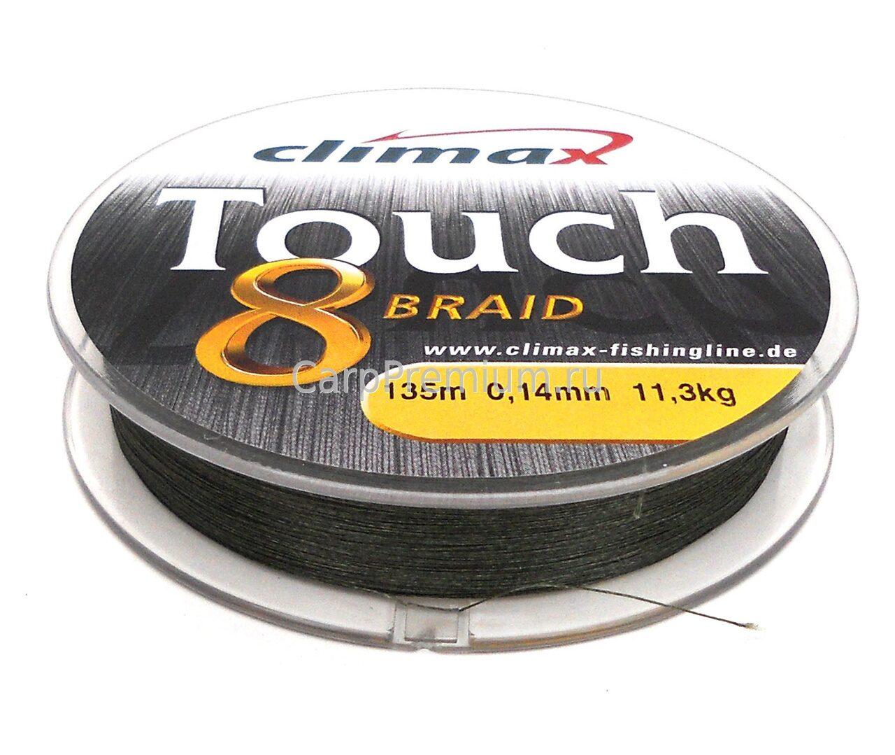 плетеный шнур для рыбалки 8 жильный черный купить