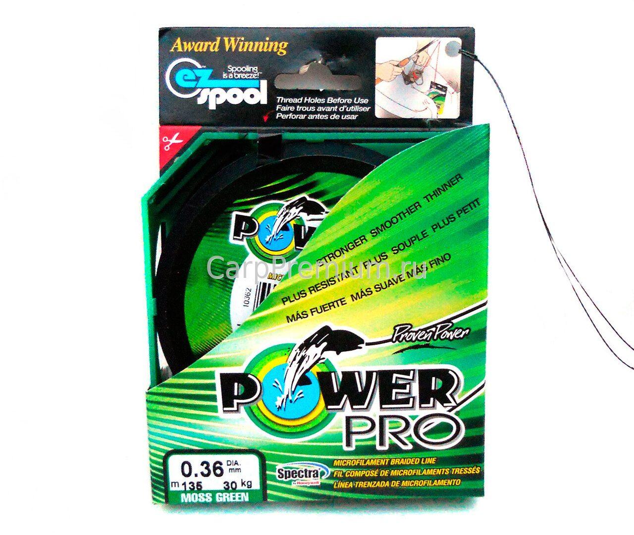 плетенка power pro 10lb