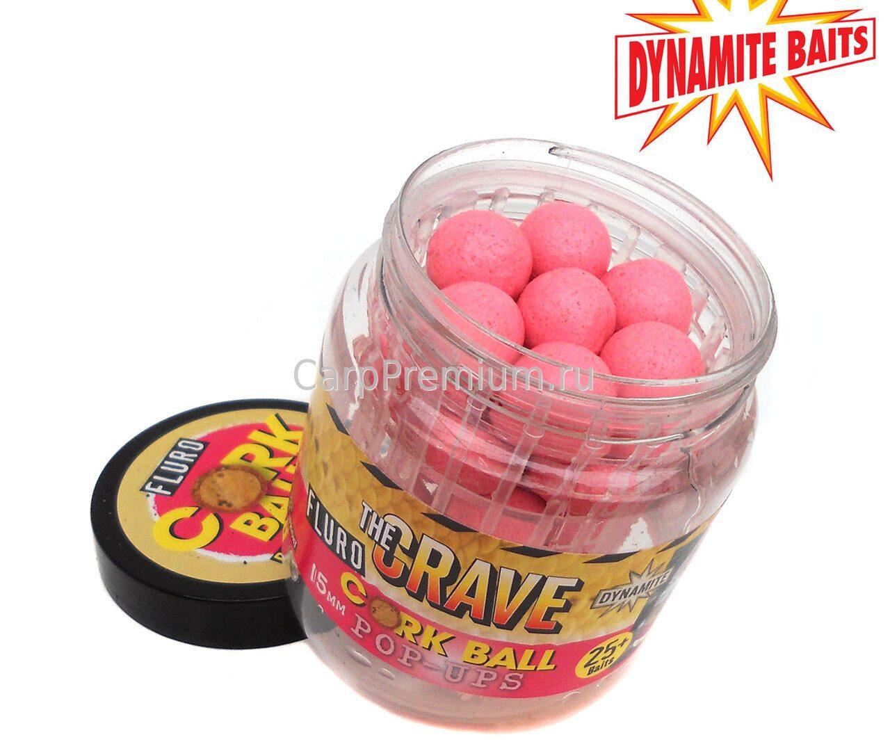 карп приманки бойлы шарик