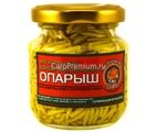 Натуральный консервированный опарыш Анис Baits - Natural Canned Maggot Anis, 110 мл